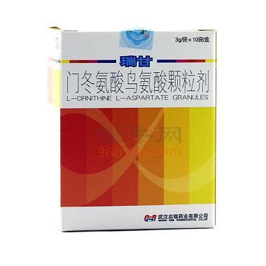 門冬氨酸鳥氨酸顆粒劑