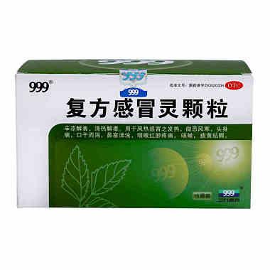 999 復方感冒靈顆粒 14gx15袋/盒 華潤三九(郴州)制藥有限公司